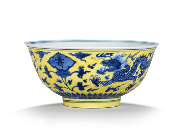 A rare yellow-ground blue and white 'dragon' bowl