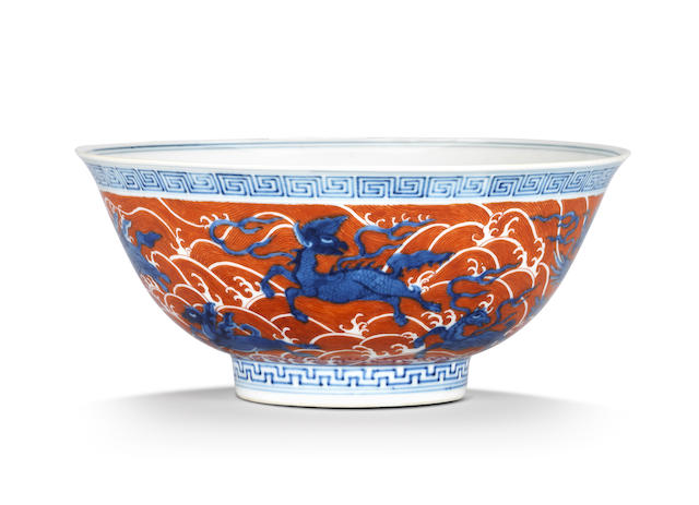 A blue and white iron-red 'sea creatures' bowl