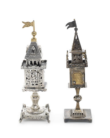 Two Israeli metalware spice towers