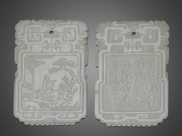 Two jade pendant fragments