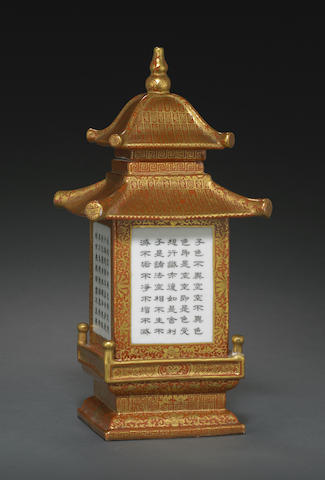 A coral red and gilt decorated pagoda-form vase
