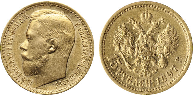 Russia, Nicholas II, Gold 15 Roubles, 1897