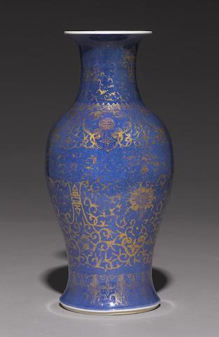 A gilt and powder blue baluster vase
