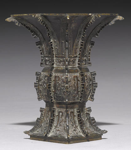 A cast bronze archaistic fanggu
