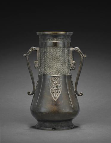 A cast bronze lobed vessel