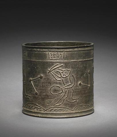 An unusual cast bronze censer