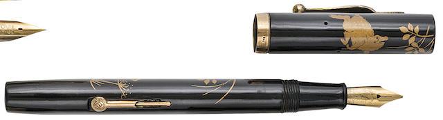 NAMIKI: Wild Boars Maki-e Fountain Pen