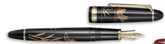 SAILOR: Mandarin Ducks Maki-e Fountain Pen