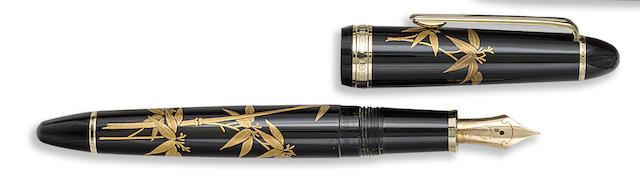 SAILOR: Bamboo Maki-e Fountain Pen