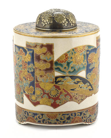 A large Satsuma tea caddy with silver lid