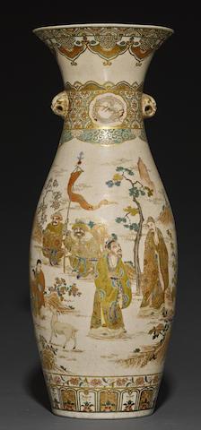 A large Satsuma vase