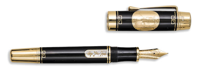 MONTBLANC: Han Wu Ti Solid 18K Gold Limited Edition 88 Fountain Pen