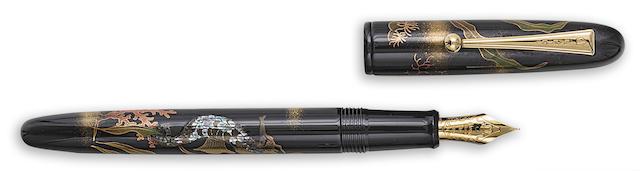 NAMIKI: Yukari Seahorse Maki-e Limited Edition 300 Fountain Pen