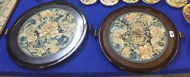 Pair of Chinese silk work roundels, mounted in glazed wooden frames, together with another silk work panel