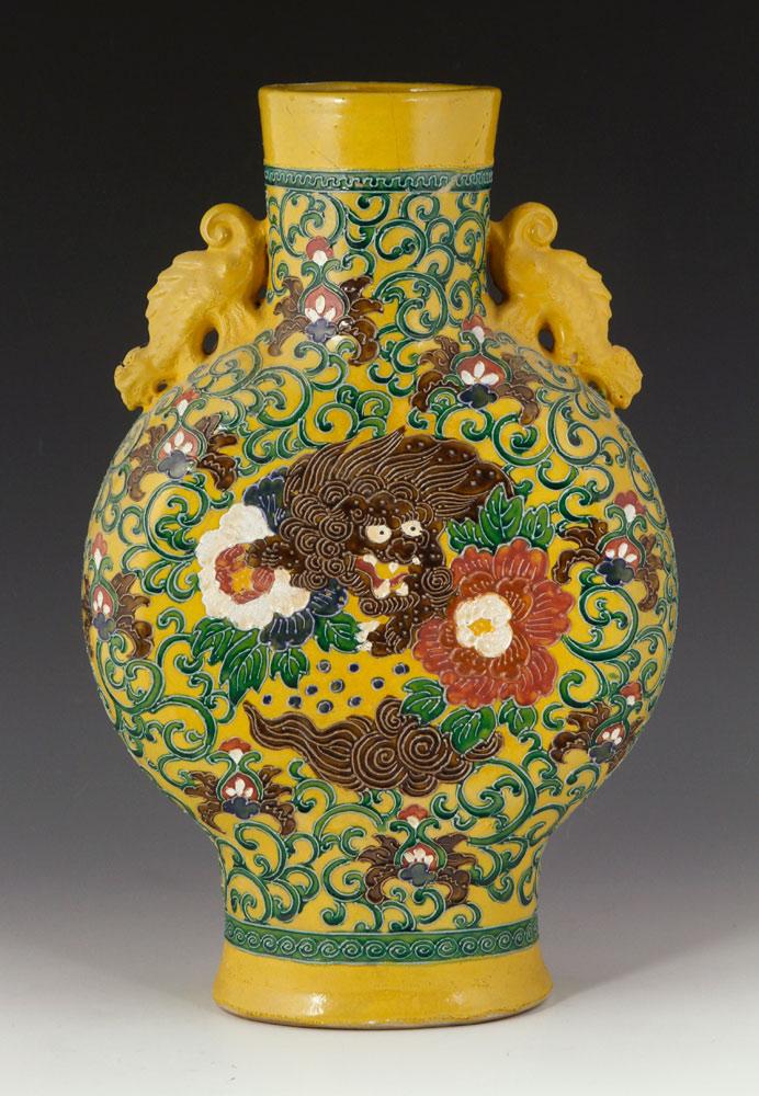 Chinese moon vase