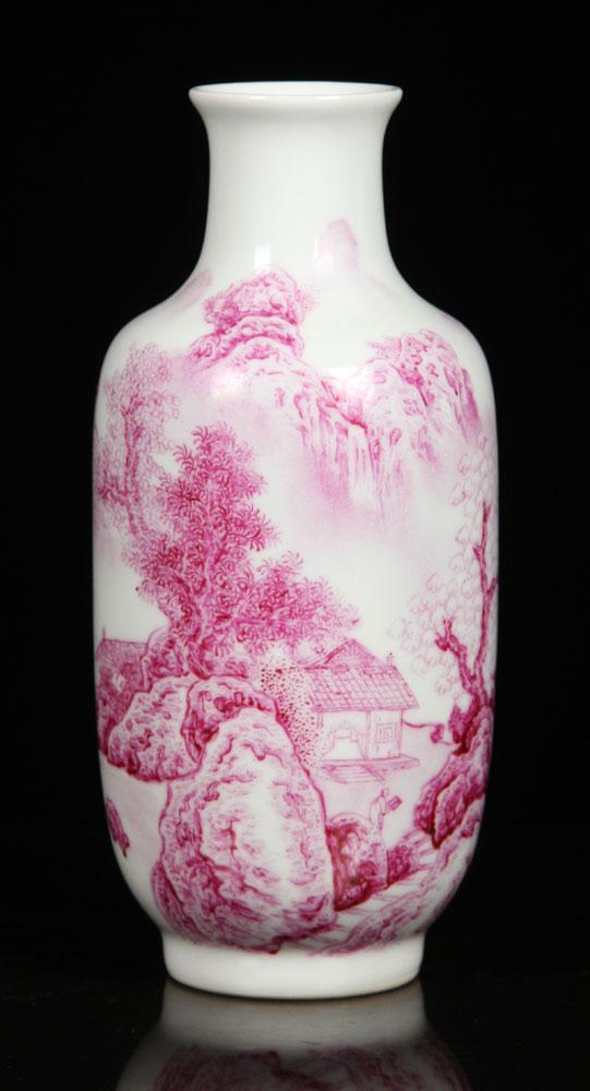 Chinese famille-rose vase