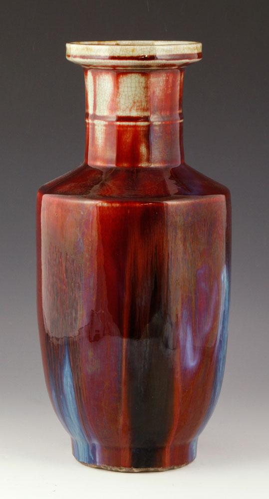 Chinese oxblood red glazed vase