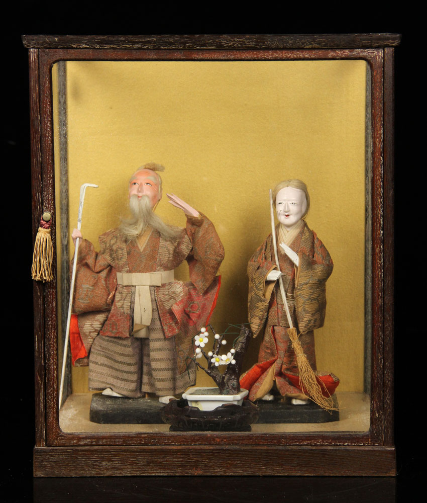 Lot of two Takasago dolls