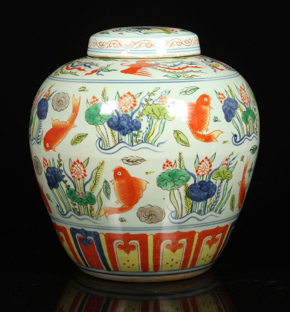 Polychrome covered jar