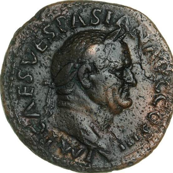 Roman Empire, Vespasian, 69-79, As , RIC 499 - Rare