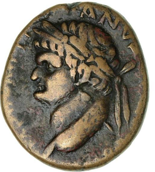 Roman Empire, Antiochia ad Orontem, Domitian as Caesar, 69-79, AE 26, RPC II 2023