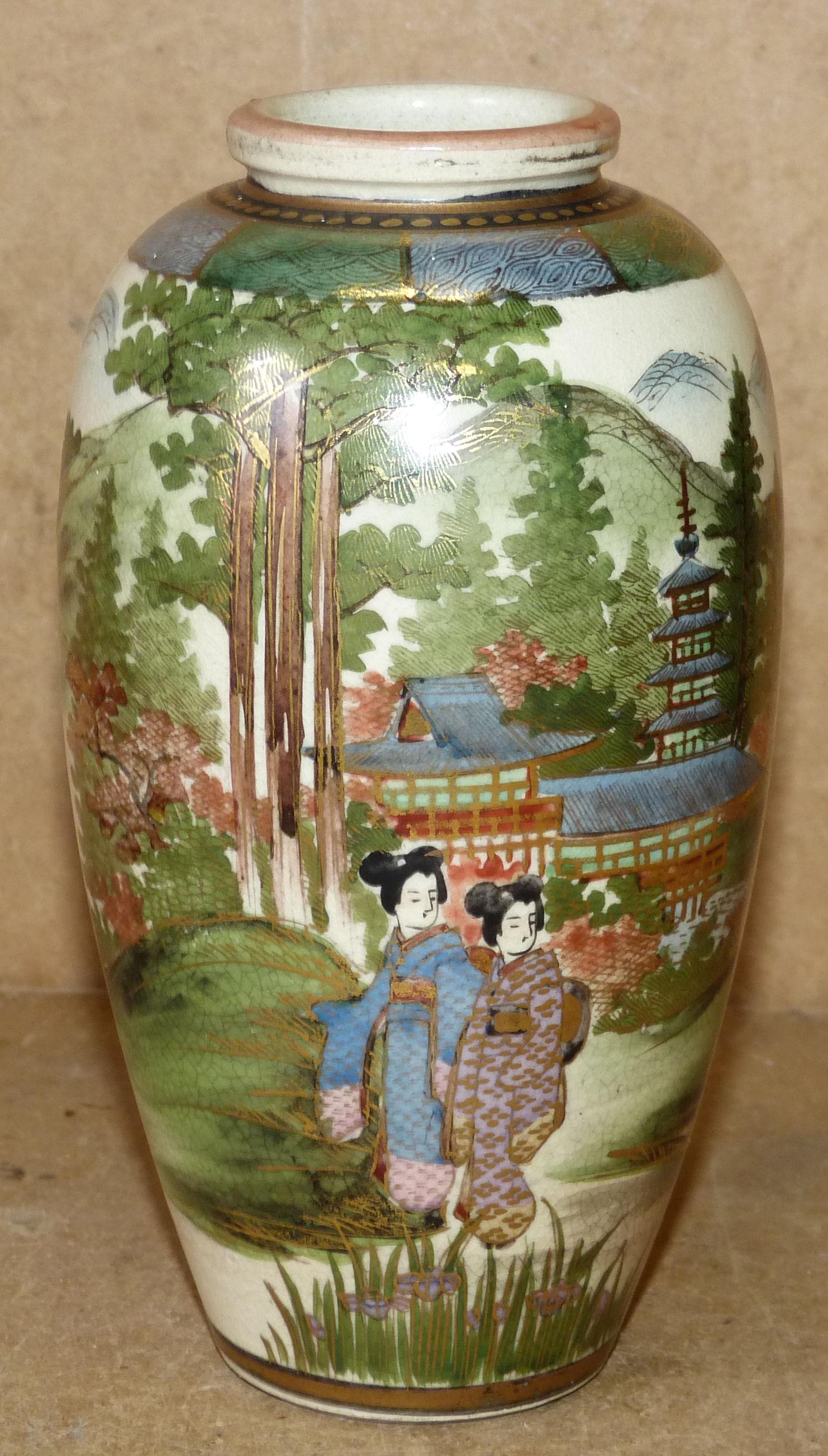 A Satsuma Bulbous Thin Necked Vase on cream ground with multicoloured oriental figure