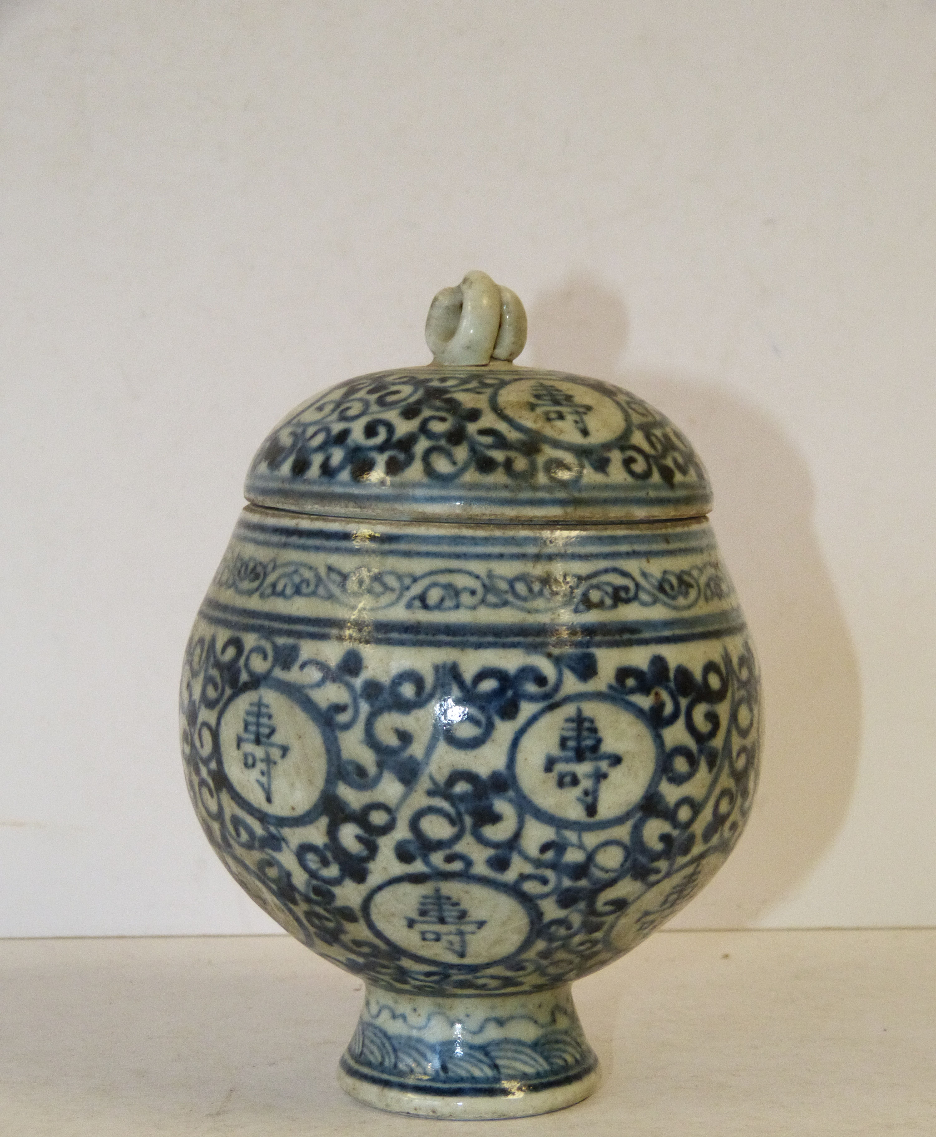 An Oriental Blue and White Lidded Pot with floral and inscription decoration