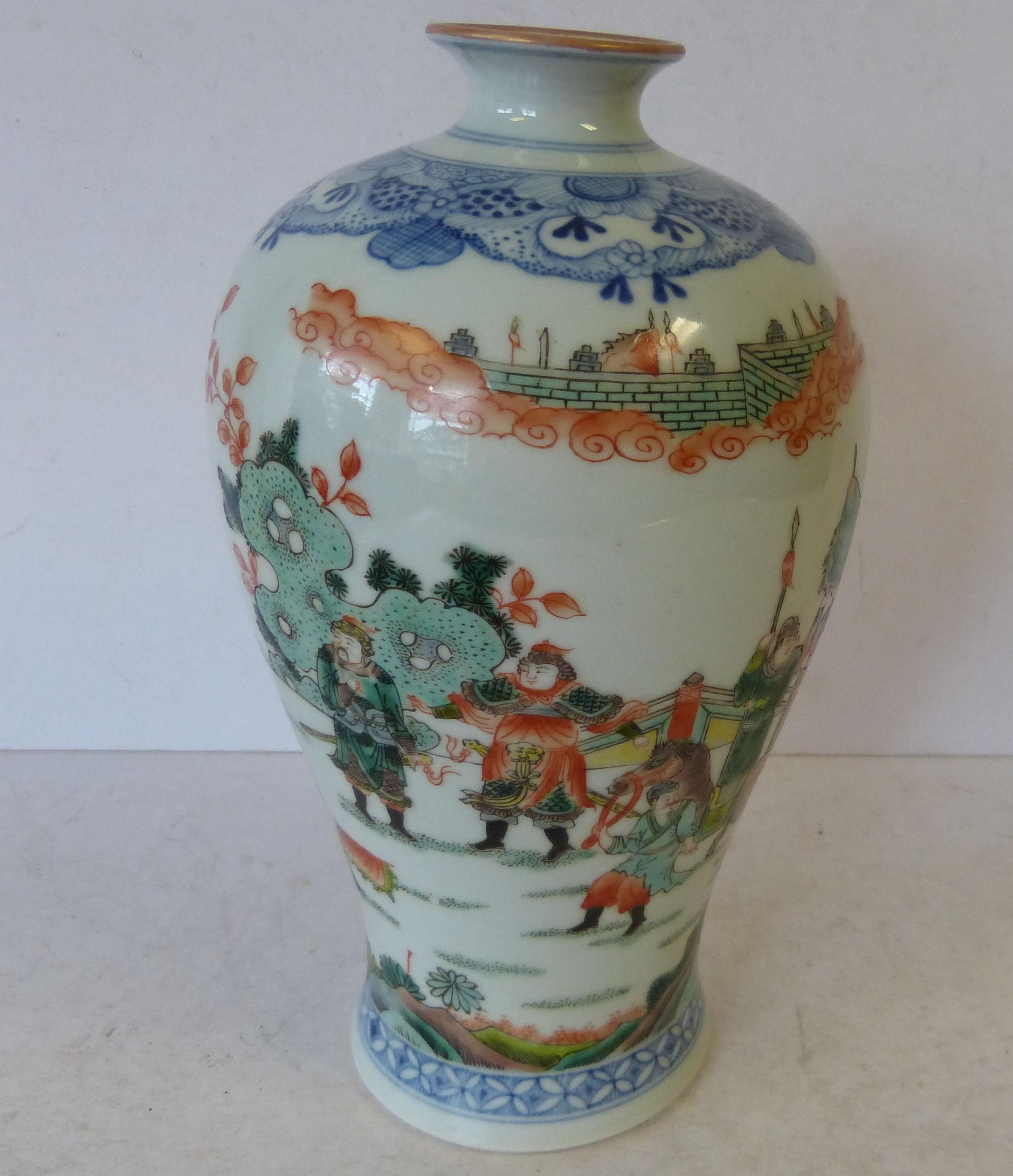 A Chinese Bulbous Thin Neck Vase having multicoloured warrior decoration