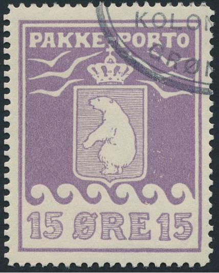 15 øre, violet. 1.printing. RE-PERFORATED in left side. Fine used copy. AFA 2400