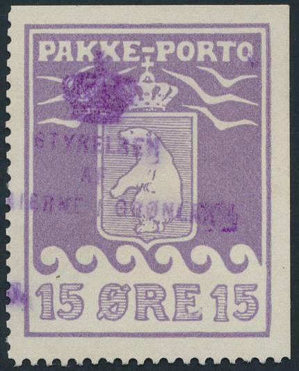 15 øre, violet. 1.printing. Imperforated on 2 sides. Fine used copy. AFA 4000