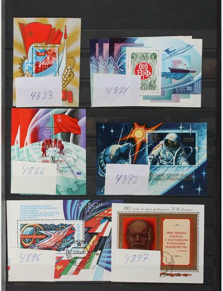 Russia. MINISHEETS. Collection minisheets and blocks in 2 stockbooks