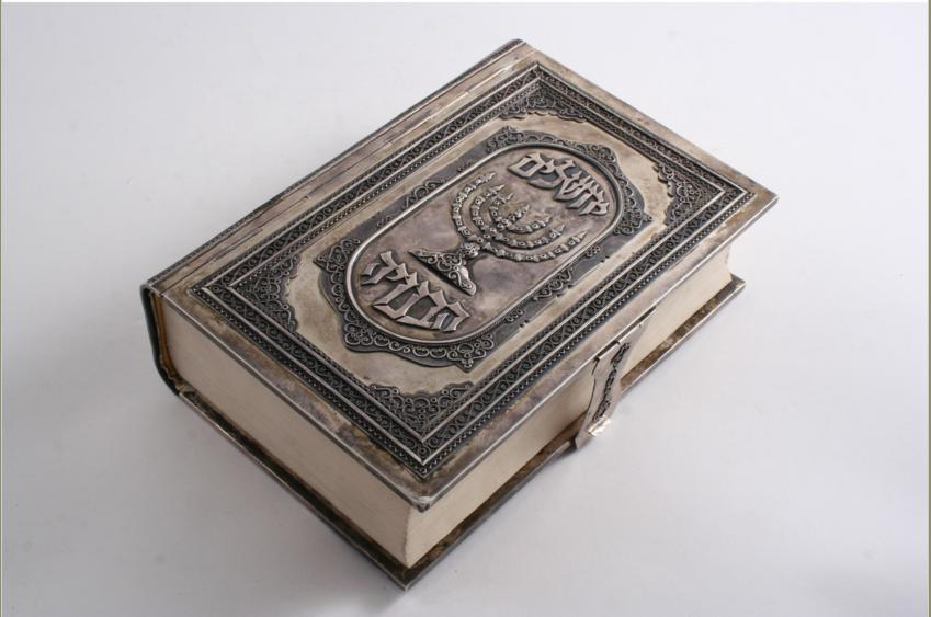 "A MODERN ISRAELI MOUNTED COPY OF THE ""ILLUSTRATED JERUSALEM BIBLE - ENGLISH TRANSLATION"""