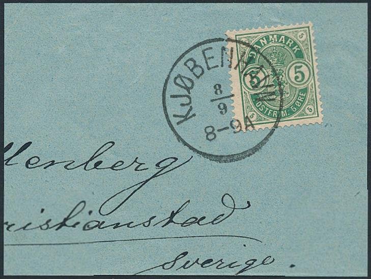 1882. 5 øre, green. Small ciffer. 2.printing, pos. 74. Variety