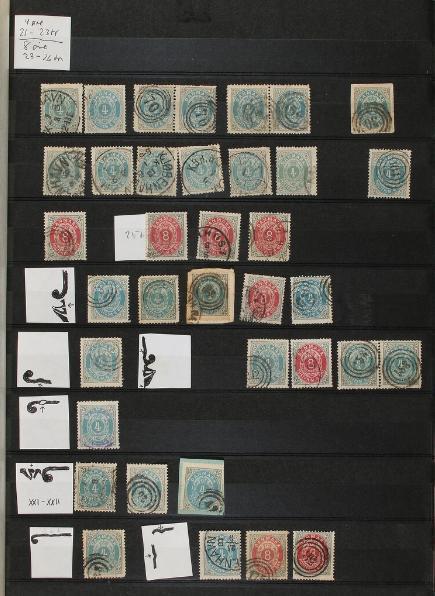 Danmark. 1875-1902. 4 og 8 øre tofarvede