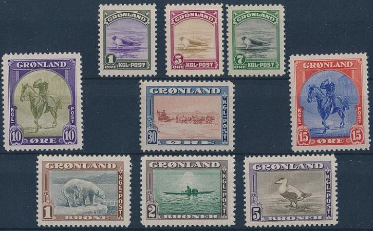 1945. American Issue. Complete NH set