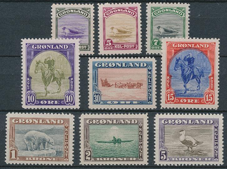 1945. American Issue. Complete NH set, some values with small brown stains