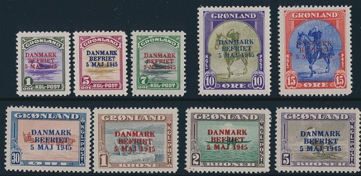 1945. Danmark Befriet. Complete set. 1-7 øre are NH