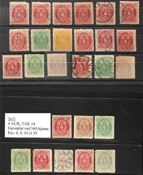 1873. Lot with 26 SKILLIN-issues incl. some better values. Mixed condition