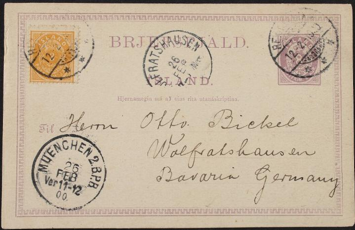 1896. Oval, 3 aur, yellow, perf.12 on 8 aur stationery, purple