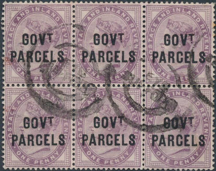 England. GOVt PARCLES. 1891. Victoria. 1 d. lilac. used block of SIX. SG: £ 180 (as singles)