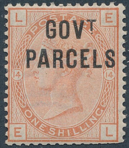 England. GOVt PARCLES. 1883. Victoria. 1 Sh. orangebrown. Plate 14. Unused with some missing perfs at south. SG: £ 3500
