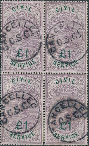 England. CIVIL SERVICE. 1896. Victoria. 1 £. lilla. Used BLOCK OF FOUR