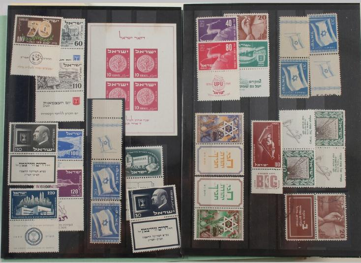 Israel. Mixed lot older issues in 3 album + stockcards