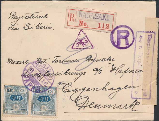 Japan. 1916. Registered Censored cover from WWI, sent to Denmark, cancelled in NAGASAKI 6.12.16. On reverse KJØBENHAVN 23.1.17.