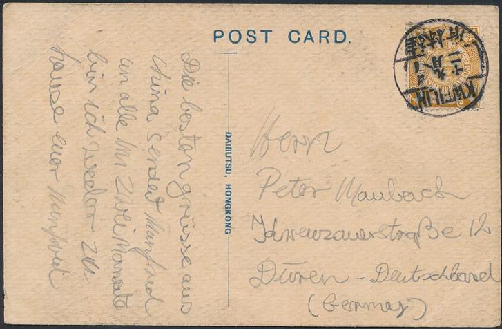 China. 1902. 1 c. Dragon, yellow. Single on postcard sent to Germany