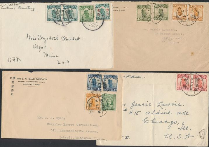"""China. 1913-1926. """"Junk"""" issue. 4 covers"""
