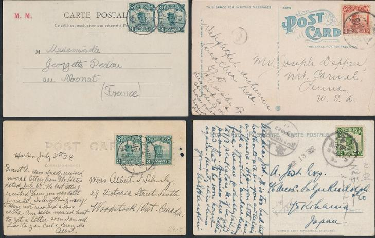 """China. 1913-1926. """"Junk"""" issue. 4 postcards"""