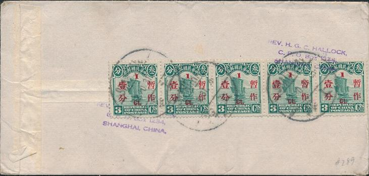China. 1930. 1/3 c. green. 5 stamps on cover sent to USA