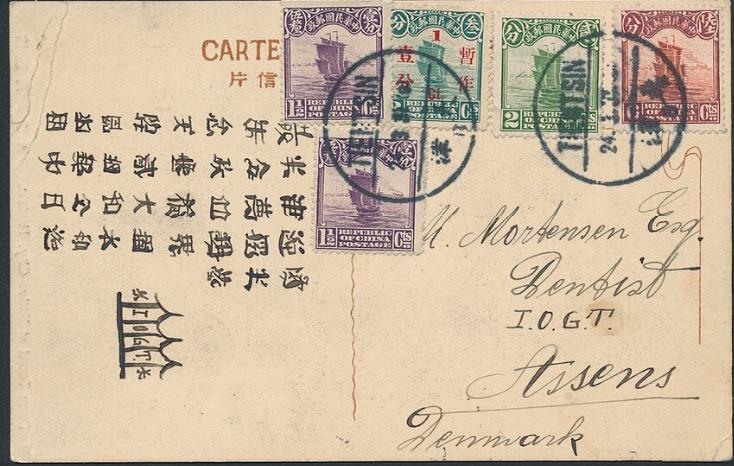 China. 1931. 5 stamps on postcard sent to Denmark