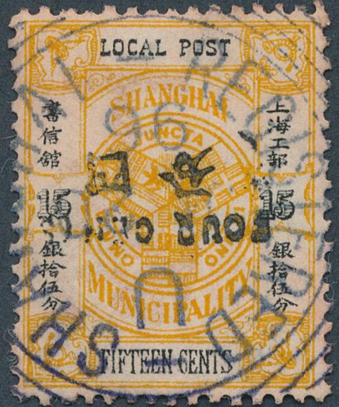 China. Local issue. Shanghai. 1897. 4/15 c. yellow/black. INVERTED OVERPRINT. Used. Michel: EURO 180